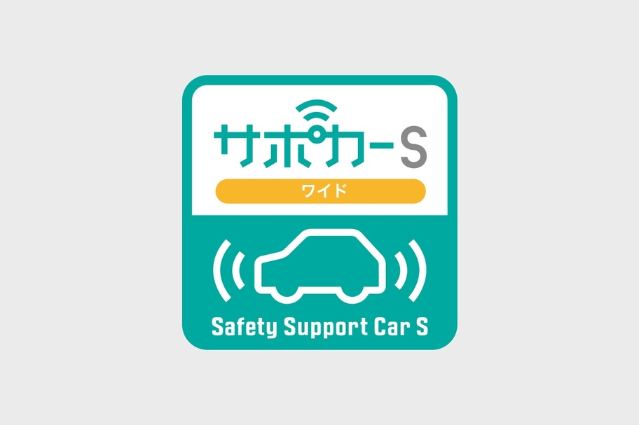 passo_safety_icon01